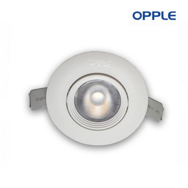 đèn led spotlight bình dương