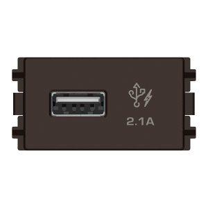 cổng sạc USB 2.1A âm tường