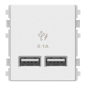 USB cao cấp chính hãng bình dương